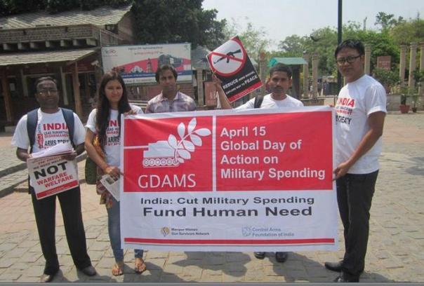 GDAMS india 2013
