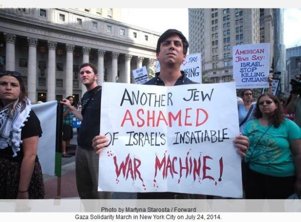 antiwar protests 3  30.7.14