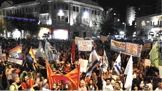 rally israel