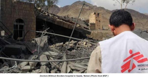 yemen hospital bombed